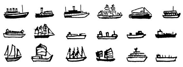 Header boats